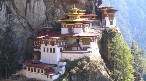 Tour:  Highlights of Bhutan – 2015