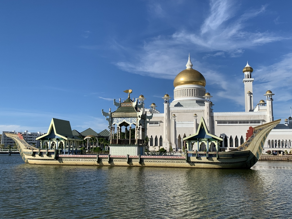 Brunei, the Kingdom of Spectacular Treasures